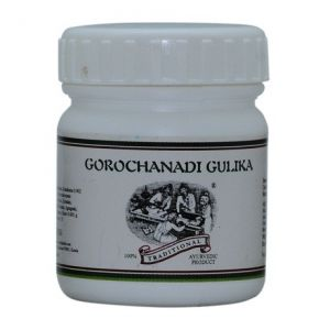 Gorochanadi Gulika - 100 Pills