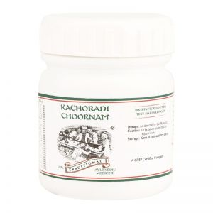 Kachoradi Choornam - 10 gms