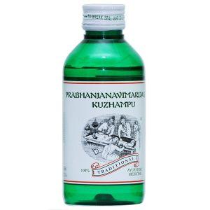 Prabanjanavimardanam Kuzhambu - 200 ml